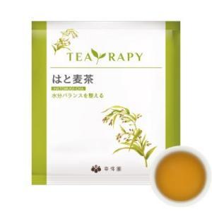 健康 美容 漢方 和漢 TEA RAPY ティーラピー  はと麦茶 15袋  ブルックス BROOKS BROOK'S|brooks