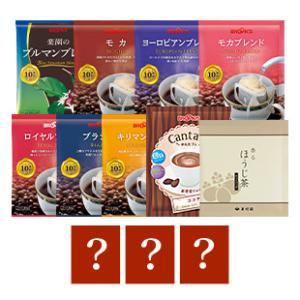 2021 福袋 コーヒー 送料無料 数量限定 2021年 ドリップバッグコーヒー お茶 かんたフェ 11000円相当 たっぷり 188杯分以上 ブルックス BROOK
