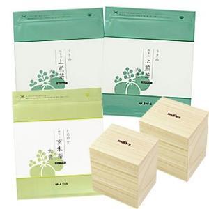 ブルックス 桐のお茶箱2個付!人気の日本茶大袋2種セット|brooks