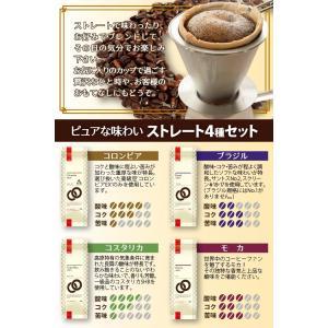コーヒー 珈琲 コーヒー豆 珈琲豆 レギュラー ピュアな味わい ストレート 4種 セット 挽 コーヒー 2kg  ブルックス BROOK'S BROOKS|brooks|02