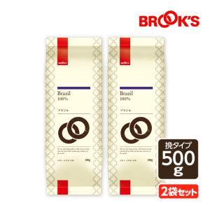 ブルックス レギュラーコーヒー【挽】ブラジル 1kgセット