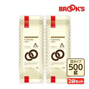 コーヒー コーヒー豆 珈琲 珈琲豆 レギュラーコーヒー   豆 コロンビア 1kg セット ブルックス BROOK'S BROOKS|brooks