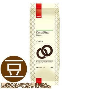 コーヒー コーヒー豆 珈琲 珈琲豆 レギュラーコーヒー   豆 コスタリカ 1kg セット ブルックス BROOK'S BROOKS|brooks