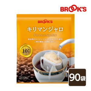 コーヒー ドリップコーヒー ドリップバッグコーヒー 珈琲 10g キリマンジャロ 120袋 ブルックス BROOK'S BROOKS|brooks