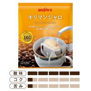 コーヒー ドリップコーヒー ドリップバッグコーヒー 珈琲 10g キリマンジャロ 120袋 ブルックス BROOK'S BROOKS|brooks|02