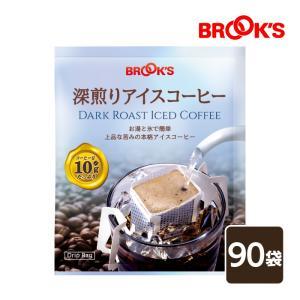 コーヒー 珈琲 ドリップバッグコーヒー ドリップコーヒー ドリップパックコーヒー 珈琲 深煎りアイスコーヒー120袋 ブルックス BROOK'S BROOKSの画像