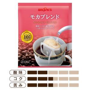 コーヒー ドリップバッグコーヒー ドリップコーヒー 珈琲 10g モカブレンド 180袋  モカ ブレンド ブルックス BROOK'S BROOKS|brooks|02