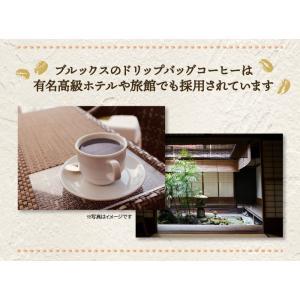 10%OFF コーヒー 珈琲 ドリップバッグコーヒー ドリップコーヒー ドリップパックコーヒー モカ ブレンド 180袋 ブルックス BROOK'S BROOKS|brooks|03