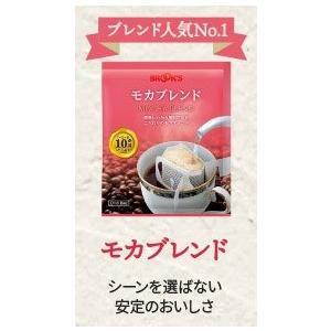10%OFF コーヒー 珈琲 ドリップバッグコーヒー ドリップコーヒー ドリップパックコーヒー モカ ブレンド 180袋 ブルックス BROOK'S BROOKS|brooks|04