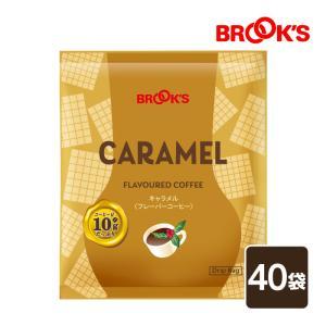 コーヒー ドリップバッグコーヒー ドリップコーヒー 珈琲 10g フレーバー コーヒー キャラメル 40袋 ブルックス BROOK'S BROOKS|brooks