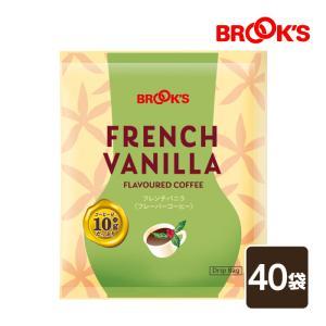 コーヒー ドリップバッグコーヒー ドリップコーヒー 珈琲 10g フレーバー コーヒー フレンチバニラ 40袋 ブルックス BROOK'S BROOKS|brooks