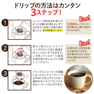 コーヒー ドリップバッグコーヒー ドリップコーヒー ドリップパックコーヒー 珈琲 送料無料 10g お試しセット 10種類 52袋 ブルックス BROOK'S BROOKS|brooks|04
