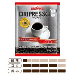 コーヒー 珈琲 ドリップコーヒー ドリップバッグコーヒー ドリップパックコーヒー 珈琲 10g 濃いコク楽しむセット ブルックス BROOK'S BROOKS|brooks|04