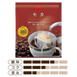 特別送料無料 大特価 コーヒー 珈琲 ドリップバッグコーヒー ドリップコーヒー ドリップパックコーヒー 珈琲 ストレート モカ 120袋 ブルックス BROOK'S BROOKS|brooks|02