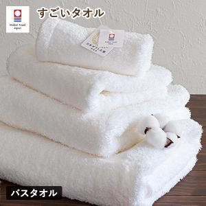 バスタオル ホテル MS最高級 バスタオル 今治タオル すごいタオル|broome