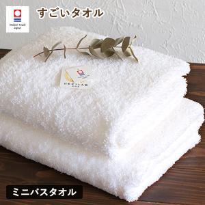 バスタオル ホテル  ホテルタオル  日本を代表するタオルの産地、愛媛県今治市。  その今治市にある...