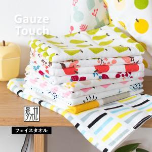(M) ガーゼタオル フェイスタオル ガーゼタッチ 日本製 ポイント消化 送料無料