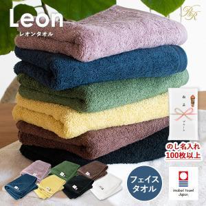 粗品タオル  (のし名入れ)   今治産 レオン フェイスタオル 1枚あたり【100枚以上〜】高級タオル|broome