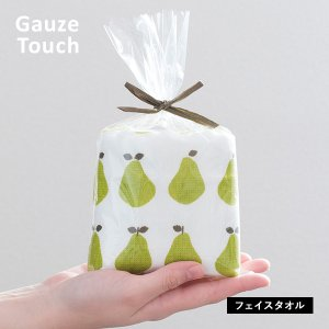 (G)ガーゼタッチ フェイスタオル プチギフトラッピング (紙袋付属なし) ※のし対応不可・ギフトカード対応の場合は別売り|broome