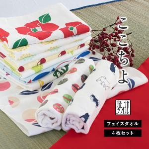 フェイスタオル ガーゼ 和風柄6枚セット 日本製 送料無料...