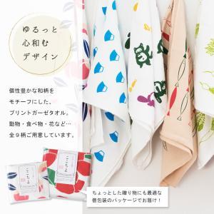 (M) 【SALE中】日本製 ここちよ フェイスタオル 4枚セット 和風柄 ガーゼタオル リニューアル 送料無料 broome 02