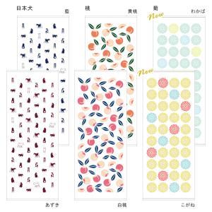 (M) 【SALE中】日本製 ここちよ フェイスタオル 4枚セット 和風柄 ガーゼタオル リニューアル 送料無料 broome 11