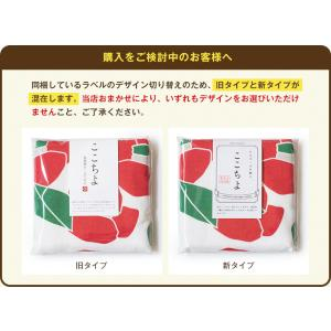 (M) 【SALE中】日本製 ここちよ フェイスタオル 4枚セット 和風柄 ガーゼタオル リニューアル 送料無料 broome 12