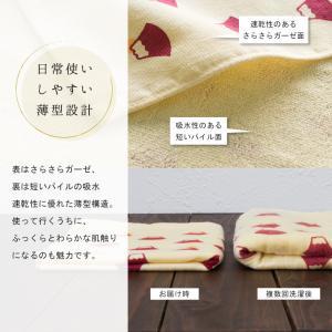 (M) 【SALE中】日本製 ここちよ フェイスタオル 4枚セット 和風柄 ガーゼタオル リニューアル 送料無料 broome 03
