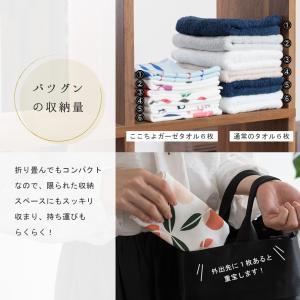 (M) 【SALE中】日本製 ここちよ フェイスタオル 4枚セット 和風柄 ガーゼタオル リニューアル 送料無料 broome 04