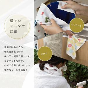 (M) 【SALE中】日本製 ここちよ フェイスタオル 4枚セット 和風柄 ガーゼタオル リニューアル 送料無料 broome 05