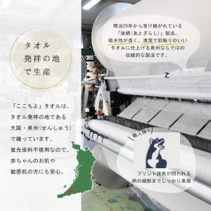 (M) 【SALE中】日本製 ここちよ フェイスタオル 4枚セット 和風柄 ガーゼタオル リニューアル 送料無料 broome 06