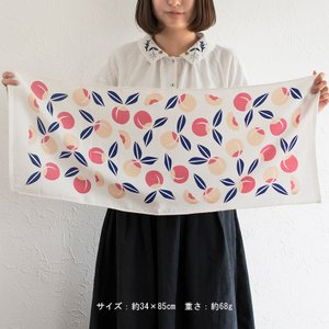 (M) 【SALE中】日本製 ここちよ フェイスタオル 4枚セット 和風柄 ガーゼタオル リニューアル 送料無料 broome 08