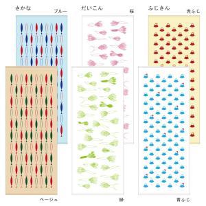 (M) 【SALE中】日本製 ここちよ フェイスタオル 4枚セット 和風柄 ガーゼタオル リニューアル 送料無料 broome 09