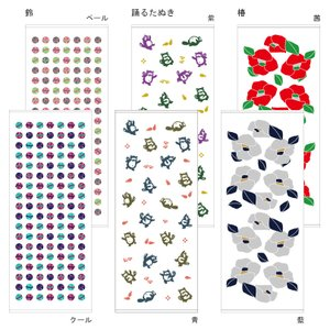 (M) 【SALE中】日本製 ここちよ フェイスタオル 4枚セット 和風柄 ガーゼタオル リニューアル 送料無料 broome 10