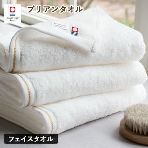 (M)今治タオル フェイスタオル ブリアン 送料無料 日本製 今治産 ホワイト|broome