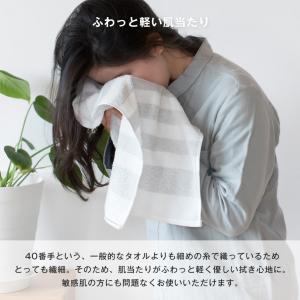 (M) 今治タオル フェイスタオル 4枚セット ナチュラルボーダー まとめ買い 送料無料|broome|03