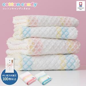 粗品タオル 名入れタオル 日本製 ブルームストライプ フェイスタオル 100枚以上〜 のし印刷 袋入れ加工|broome