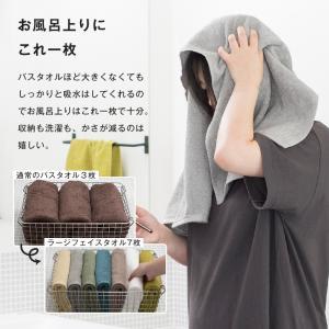 (M) ラージフェイスタオル ホテル仕様 泉州タオル 40×100cm ポイント消化 送料無料|broome|04