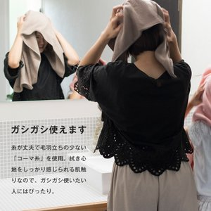 (M) ラージフェイスタオル ホテル仕様 泉州タオル 40×100cm ポイント消化 送料無料|broome|06