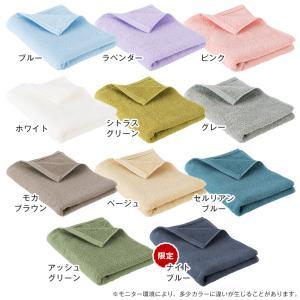 (M) ラージフェイスタオル ホテル仕様 泉州タオル 40×100cm ポイント消化 送料無料 broome 10
