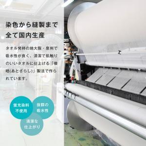 ラージフェイスタオル8枚セット  ホテル仕様 泉州タオル まとめ買い 送料無料|broome|08