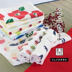 (M) 日本製 ここちよ フェイスタオル ガーゼタオル ポイント消化 和風柄 送料無料|broome