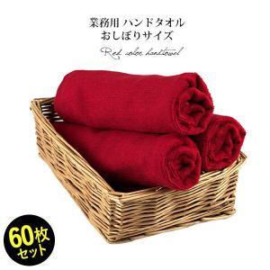 ハンドタオル 赤 日本製 おしぼりサイズ 95匁 60枚ロット販売|broome