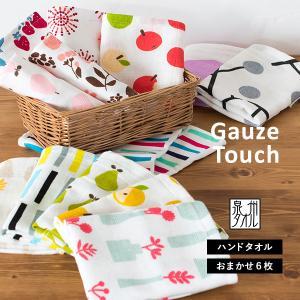 タオルの産地泉州で生産されたガーゼタオル。安心のガーゼ生地で出来た日本製ハンドタオルです。 赤ちゃん...