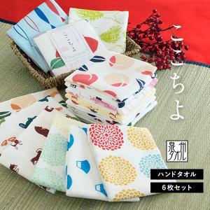 (M) 日本製 ここちよ ハンドタオル 和風柄 ガーゼタオル 6枚セット 送料無料|broome