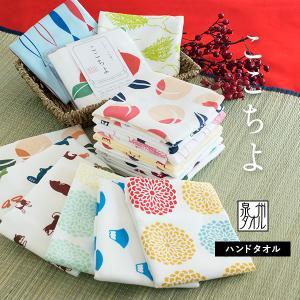 日本製 ここちよ ハンドタオル 和風柄 ガーゼタオル|broome