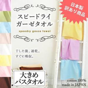 軽くて薄くてかさ張らない。そして速乾性のあるガーゼタオル。 市販のガーゼタオルよりも細くて柔らかい糸...