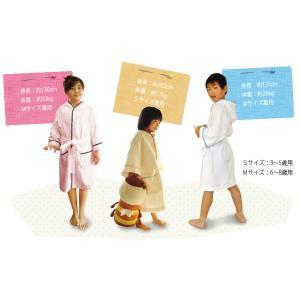 バスローブ 子供用 バスローブ Fit-Useキッズバスローブ※ラッピング別売り|broome|02