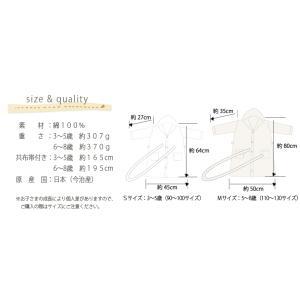 バスローブ 子供用 バスローブ Fit-Useキッズバスローブ※ラッピング別売り|broome|03