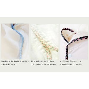 バスローブ 子供用 バスローブ Fit-Useキッズバスローブ※ラッピング別売り|broome|04